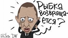 Karikatur von Sergey Elkin | Oligarchen Oleg Deripaska