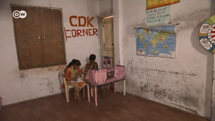 DW Still - Kinderbank in Neu-Delhi für Straßenkinder