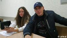 Aktivisten aus Pskow Lia und Artem Miluschkin. Organisation Otkritaja Rossija berichtet über die Festnahme dieser Aktivisten. (c) Otkritaja Rossija