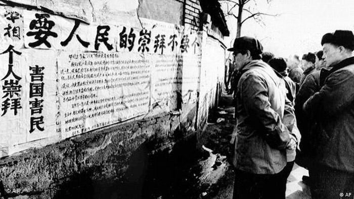 China Flash-Galerie 60 Jahre Volksrepublik 1979 Wandzeitung (AP)