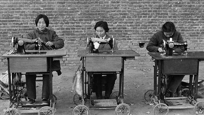 China Flash-Galerie 60 Jahre Volksrepublik 1980 Kleinbetriebe (AP)