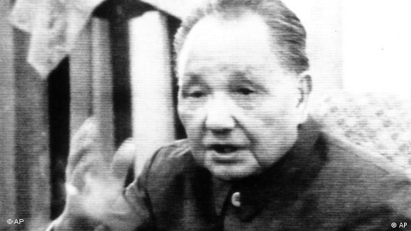 China Flash-Galerie 60 Jahre Volksrepublik 1989 Studentenbewegung Deng Xiaoping (AP)