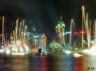China Flash-Galerie 60 Jahre Volksrepublik 1997 Hongkong Sonderverwaltungszone