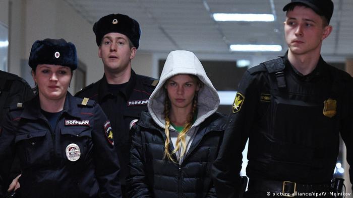 Model Anastasia Vashukevich, a.k.a. Nastya Rybka, in custody in Moscow