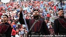 20.01.2019, Griechenland, Athen: 5756669 20.01.2019 Honor guards stand in line during a rally against the agreement reached by Greece and Macedonia to resolve a dispute over the former Yugoslav republic's name, in Athens, Greece. Kostis Ntantamis / Sputnik Foto: Kostis Ntantamis/Sputnik/dpa  