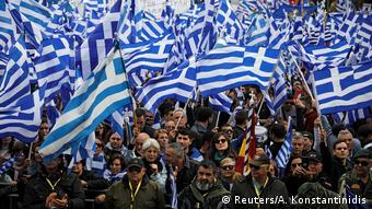 Griechenland Athen | Protest gegen Abkommen mit Mazedonien, Namensstreit (Reuters/A. Konstantinidis)