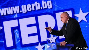 Бойко Борисов и ГЕРБ: защо спада подкрепата за тях?