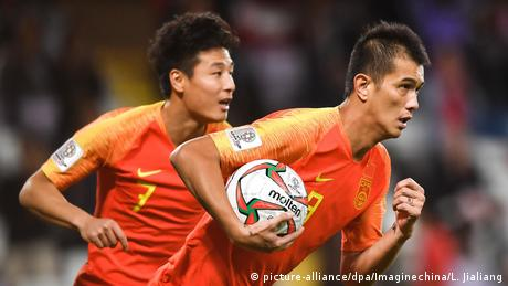 Vereinigte Arabische Emirate AFC Asian Cup - China vs Thailand 2-1 (picture-alliance/dpa/Imaginechina/L. Jialiang)