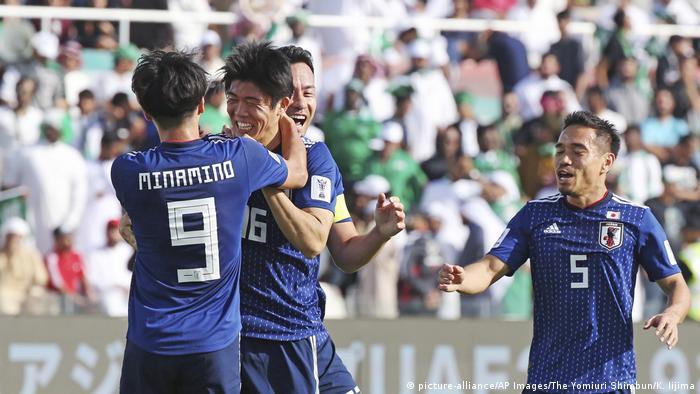 AFC ASIAN CUP UAE 2019 - Saudi Arabien VS Japan