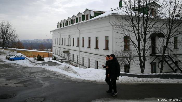 Гостиница для паломников в Киево-Печерской лавре