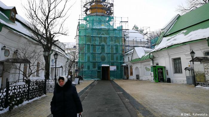Троицкая надвратная церковь в Киево-Печерской лавре