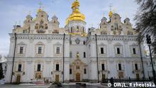 Bildergalerie Kiew-Petschersk-Lavra