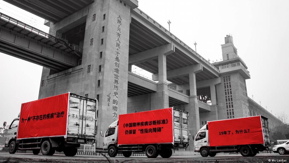 電擊、聞氨水、逼戴藏針保險套!中國「性傾向扭轉治療」太變態…民眾出奇招跑全國抗議!