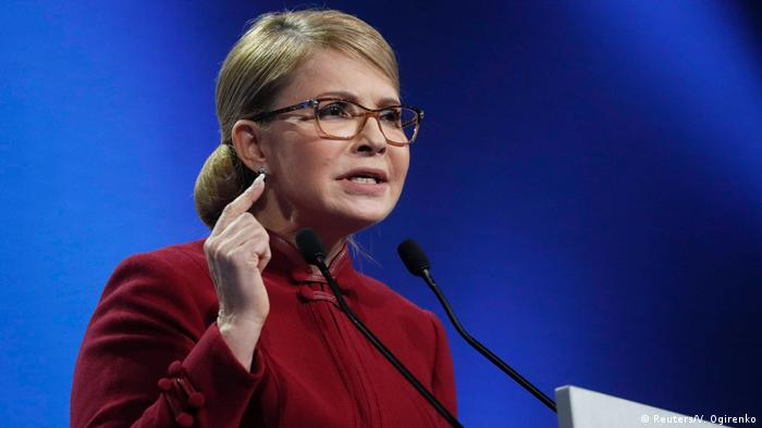 Ukraine Parteikongress Allukrainische Vereinigung Vaterland, Batkiwschtschyna | Julia Timoschenko
