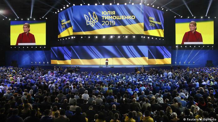 Tymoshenko announces her presidency bid to the Fatherland congress