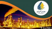 Iran Logo Energiebörse