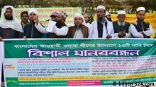 ,Olama League (Religionsbasierte politische Parteien) protestiert gegen BPL-Verbot, Die Bangladesh Premier League ist der nationale Twenty20-Cricket-Wettbewerb in Bangladesch. Dieser wurde 2012 als Nachfolger des National Cricket League Twenty 20 eingeführt und wird nach Vorbild der Indian Premier League mit einem Franchise-System betrieben,