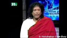 Bangladesch Musiker Ahmed Imtiaz Bulbul
