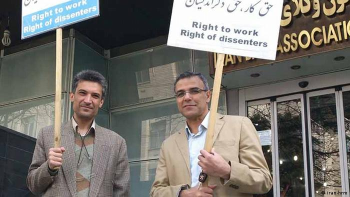 Reza Khandan und Dr. Farhad Meysami