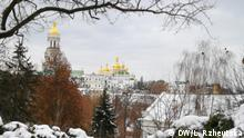 Ukraine Bildergalerie Kiew-Petschersk-Lavra