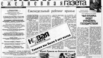 Eine Titelseite der Nowaja Gaseta (Foto: DW)