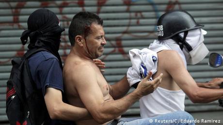 Демонстранти з Каракаса