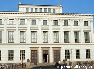 Главный корпус Университета имени Мартина Лютера в Галле