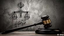 Justiz der Islamischen Republik Iran