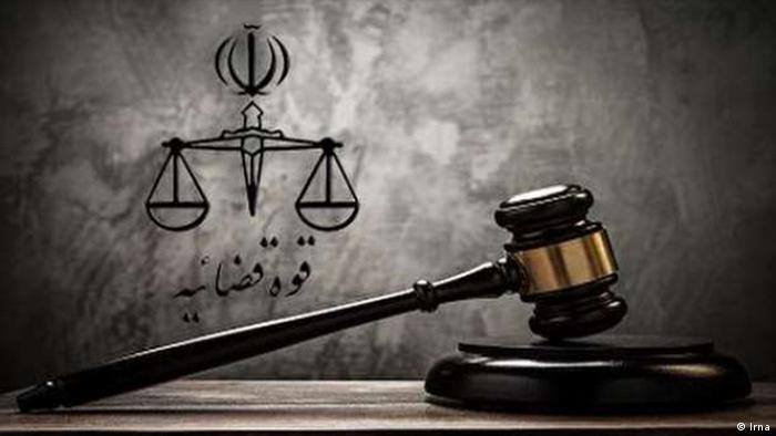 Justiz der Islamischen Republik Iran (Irna)