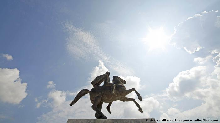 A statue of Alexander the Great
