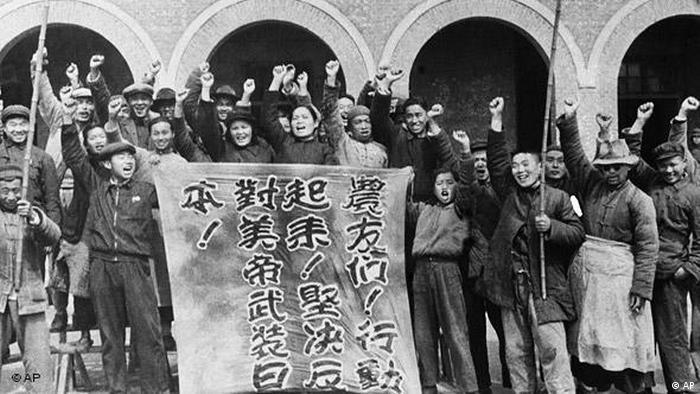 China Flash-Galerie 60 Jahre Volksrepublik 1951 Landref   orm