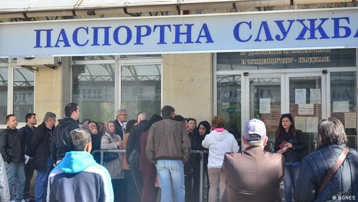 Bulgarien Passbehörde