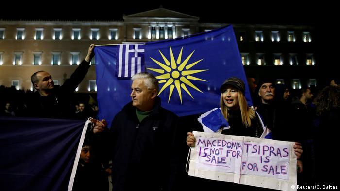 Protesti u Atini u januaru 2019. protiv imena Severna Makedonija