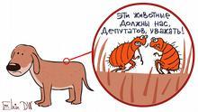 Karikatur Beleidigung im Internet
