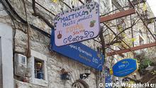 Geschäft mit Mastix-Produkten im Dorf Mesta auf Chios