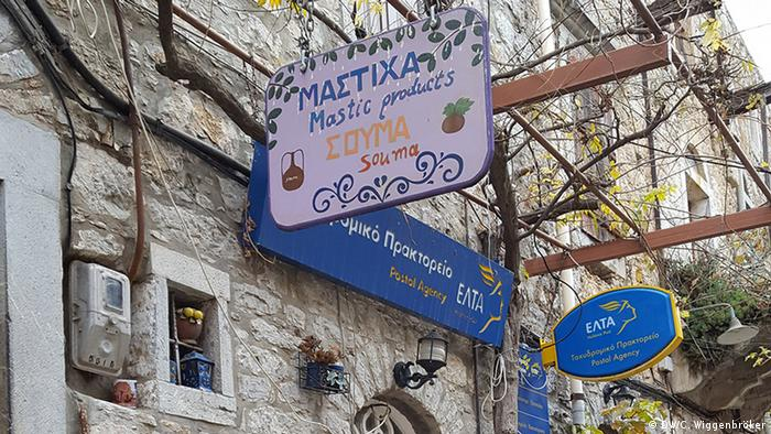 Store in Mesta, Chios, offering mastic products