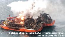 Krim | Brand von Schiffen in der Straße von Kertsch