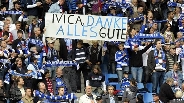 Hamburger SV 1 FC Köln Flas-Galerie
