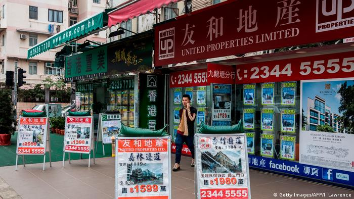 A real estate agent's office in the Kowloon district of Hong Kong