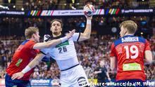 Deutschland | Handball WM | Deutschland - Norwegen