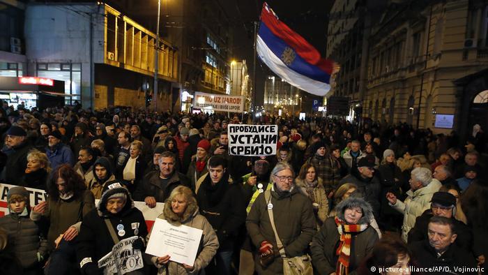 Антиурядова демонстрація в Белграді