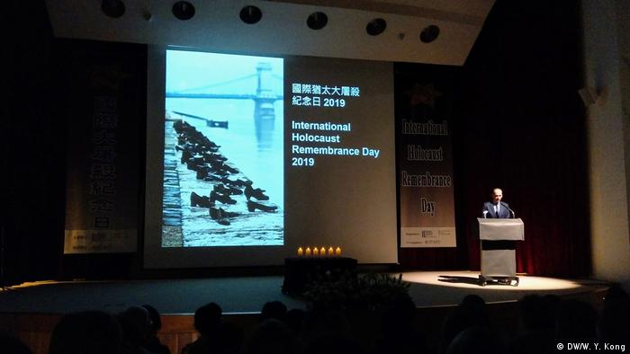 Internationale Zeremonie zum Holocaust-Gedenktag 2019 in Taipei (DW/W. Y. Kong)