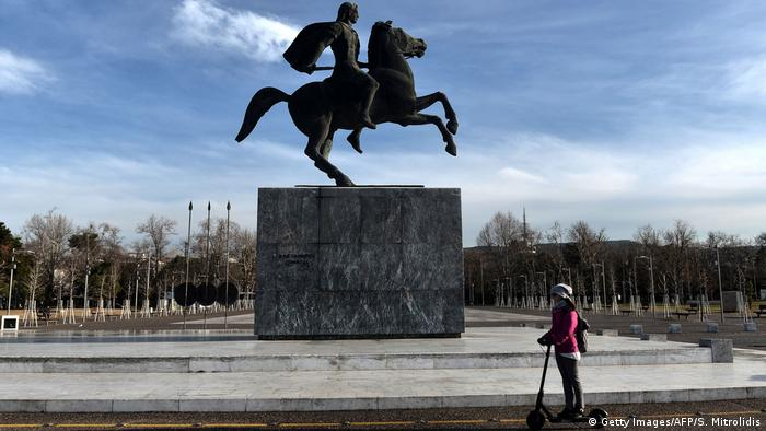 Statue of Alexander the Great in Thessaloniki, Greece (Getty Images/AFP/S. Mitrolidis)