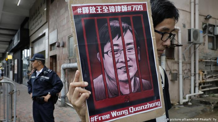 Wang Quanzhang auf Plakat (picture-alliance/AP Photo/V. Yu)