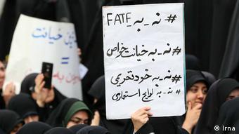 صحنهای از یکی از تجمعات مخالفان تصویب لوایح مرتبط با FATF در ایران