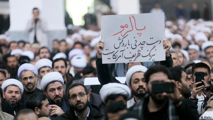 Iran Proteste gegen FATF-Gesetzentwürfe (Mehr)