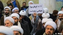 Iran Proteste gegen FATF-Gesetzentwürfe