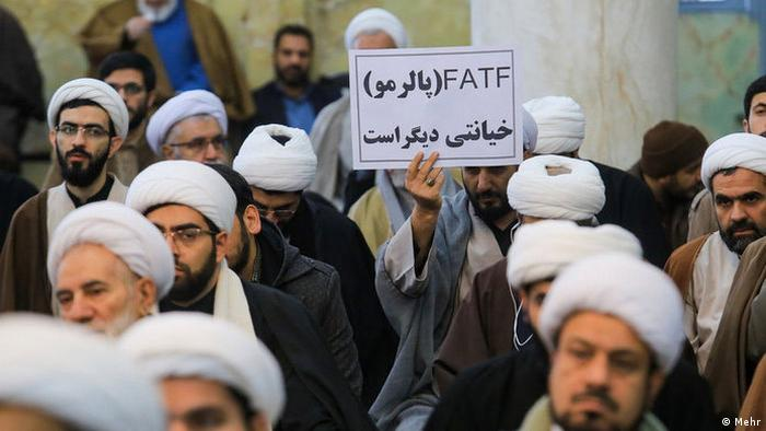 تجمع شماری از طلاب مخالف پیوستن به FATF، عکس از آرشیو