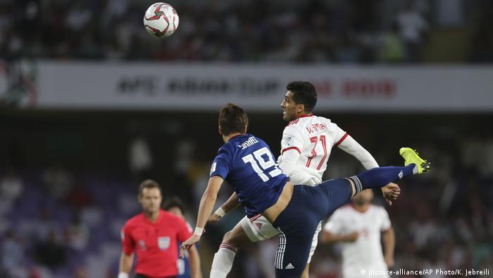 Asian Cup Iran vs. Japan