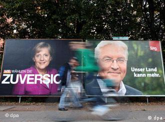 بنرهای تبلیغات انتخاباتی